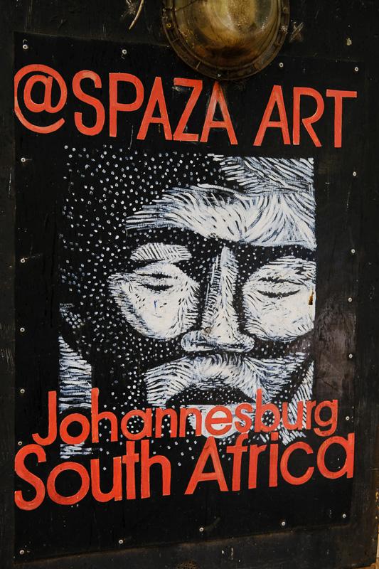 Spaza-Gallery_Abramowsky-19.jpg