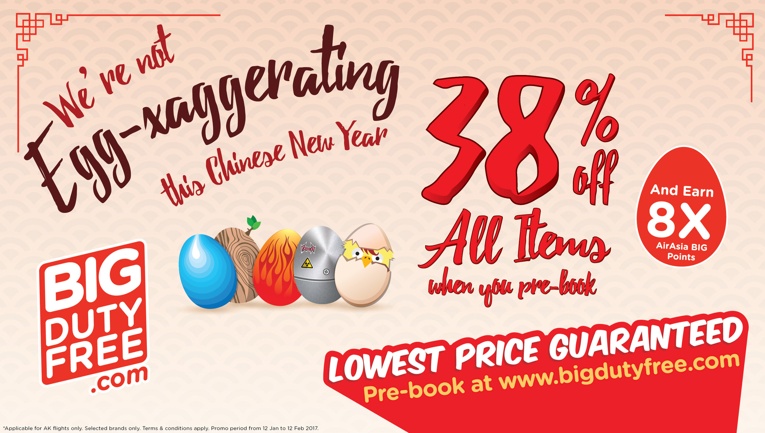 Save more on duty free items on AirAsia BIG Duty Free!.jpg