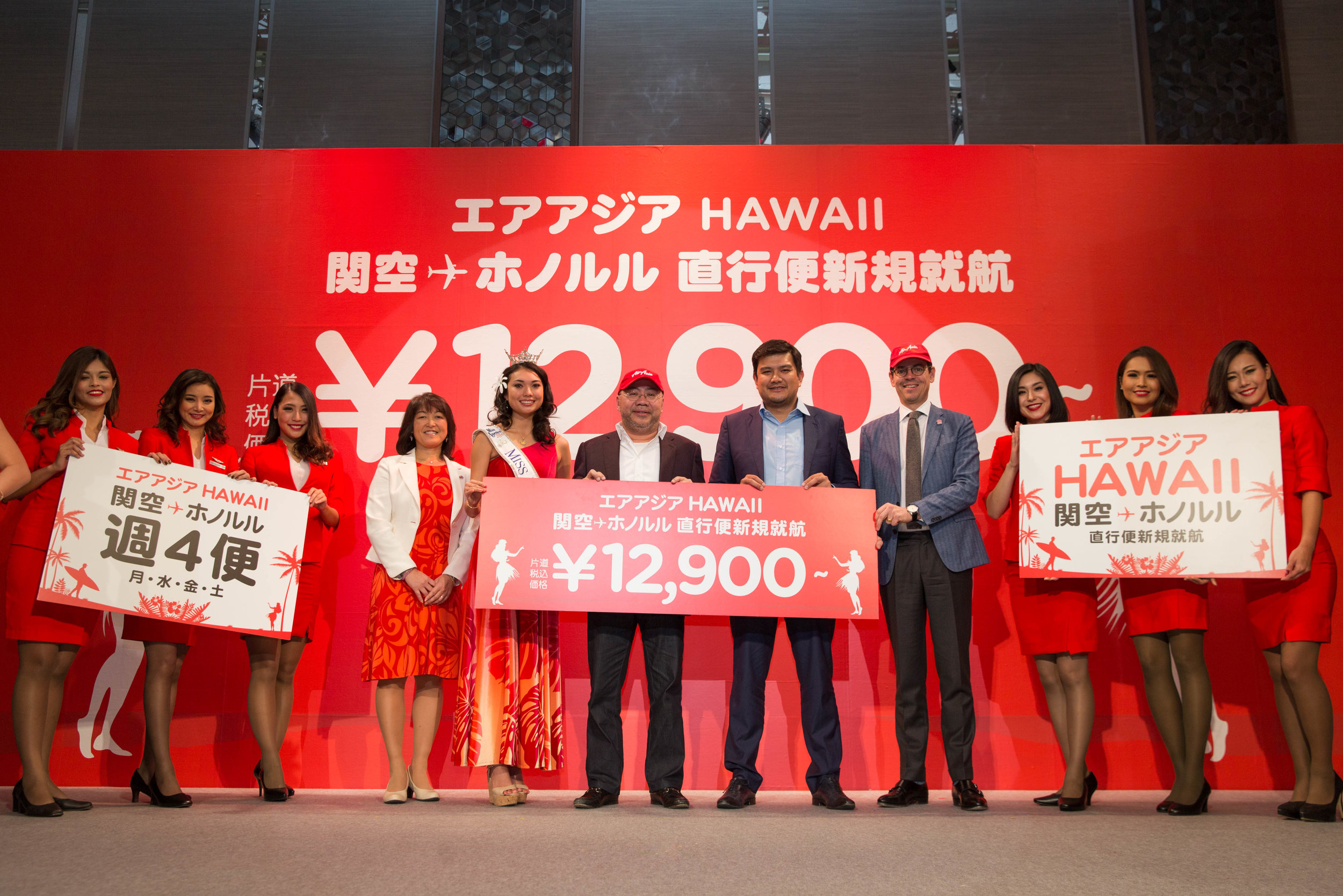 AirAsia X launches its Hawaii route, the group's first service to the US.jpg
