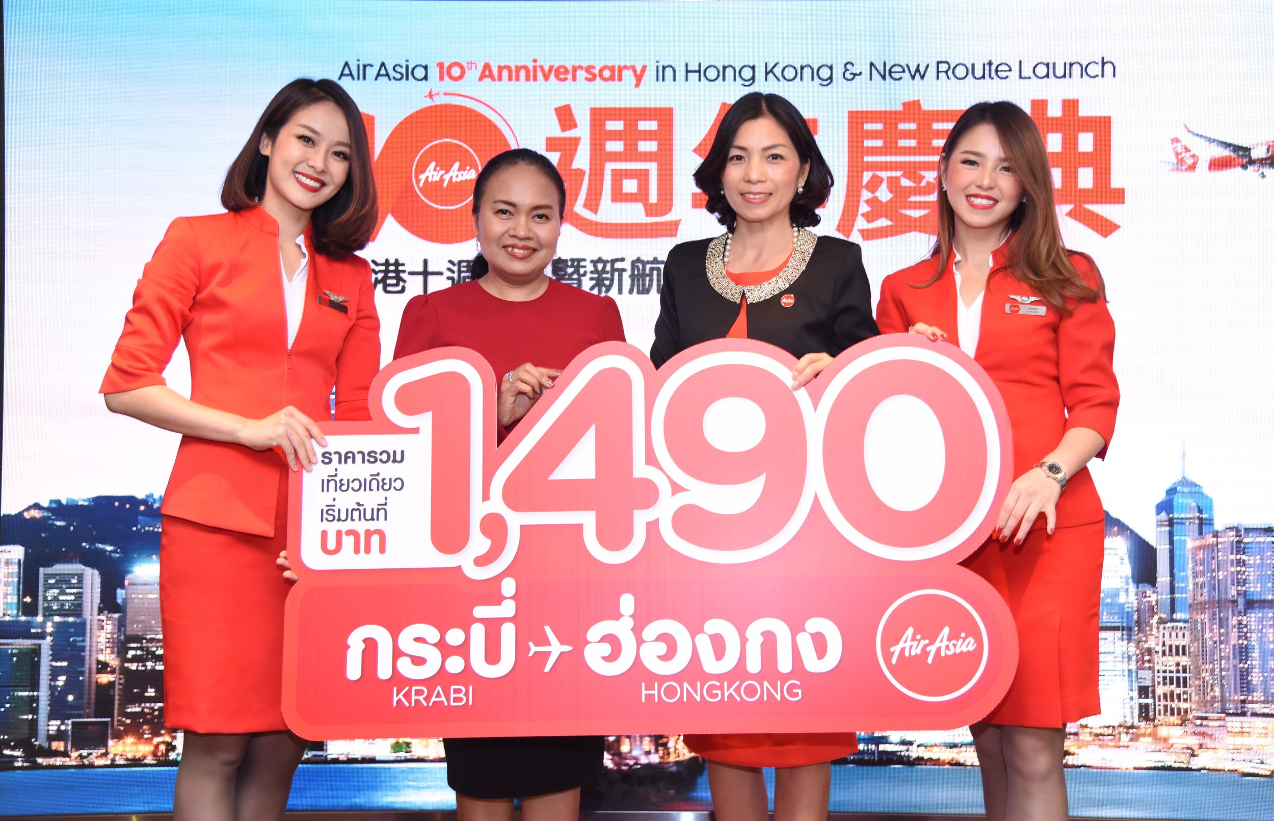 Ms. Celia Lao, CEO of AirAisa Hong Kong and Macao (2nd from the right); and Ms. Sarima Chindamat, Director of Tourism Authority of Thailand Hong Kong Office (2nd from the left), joined the celebratory event to launch the Krabi-Hong Kong and Krabi-Macau routes in Hong Kong.
