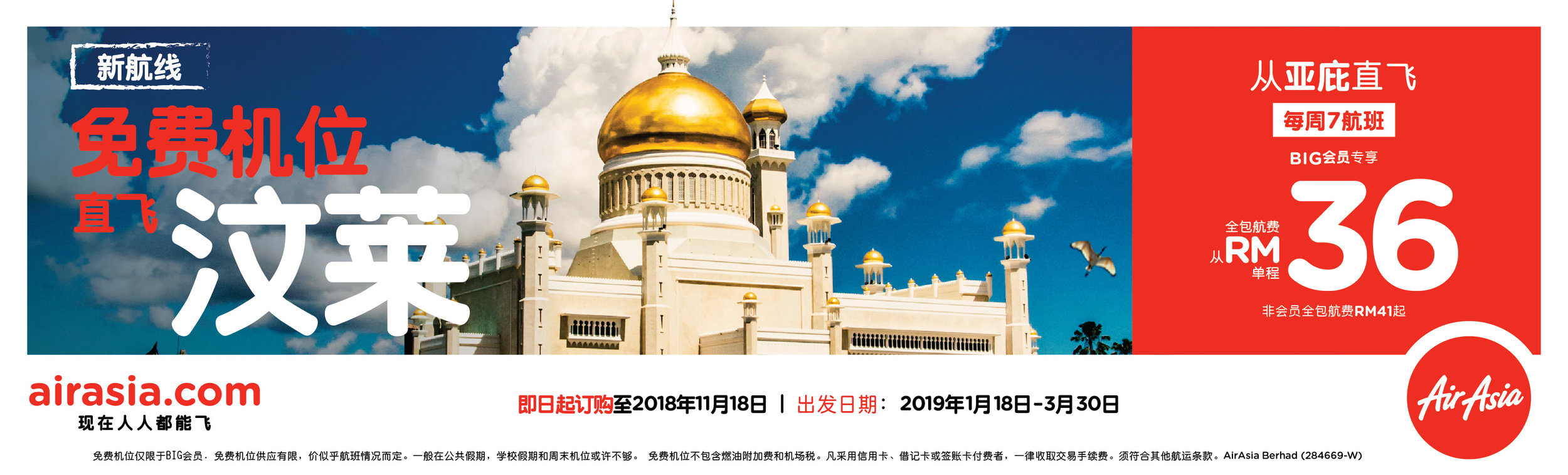 BND_BKI_SC_BND - Chinese.jpg
