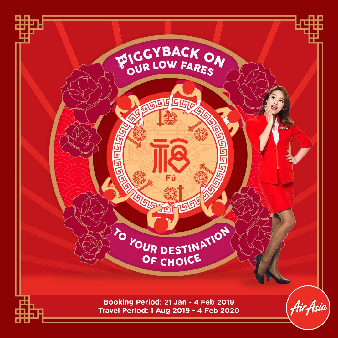 AirAsia Chinese New Year.jpg