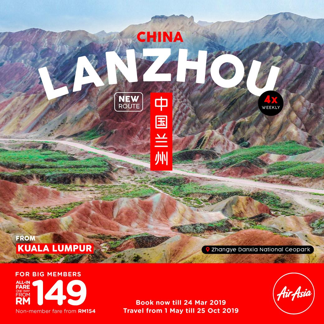 Lanzhou-FB.jpg