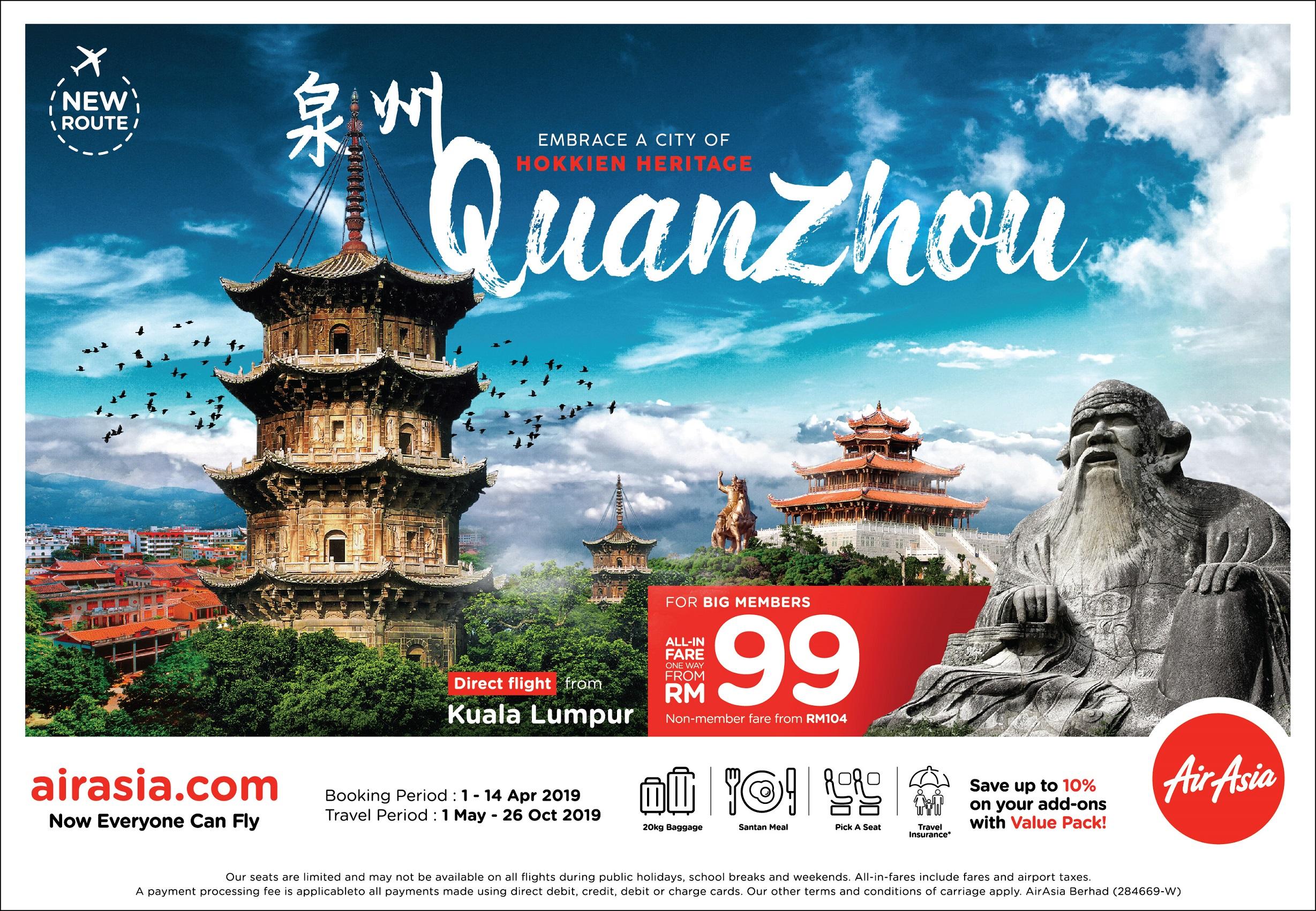 AirAsia Kuala Lumpur - Quanzhou.jpg