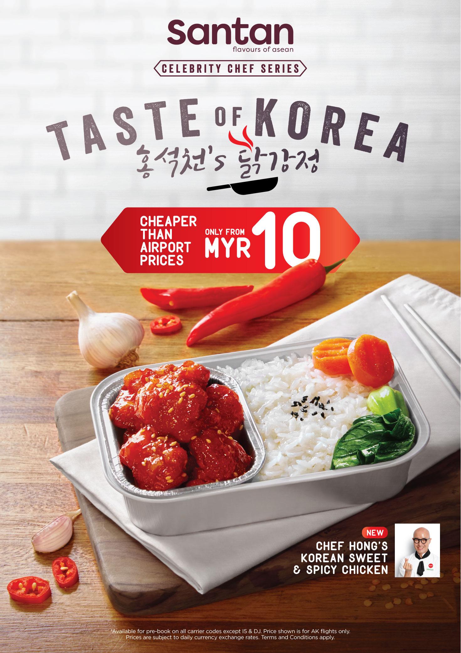 [KV] Chef Hong's Korean Sweet & Spicy Chicken.jpg