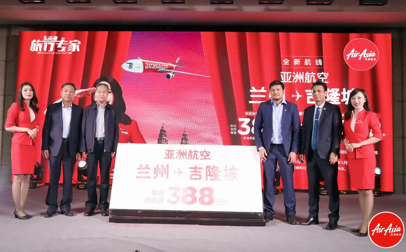 Photo Caption: (L-R) General Manager of Lanzhou Airport Mr. Wang Haide, Deputy Director of the Department of Culture and Tourism of Gansu Province Mr. Huo Yulong, CEO of AirAsia X Malaysia Mr. Benyamin Ismail and Minister of Tourism for the Embassy of Malaysia in Beijing Mr. Zalizam Zakaria flanked by cabin crew