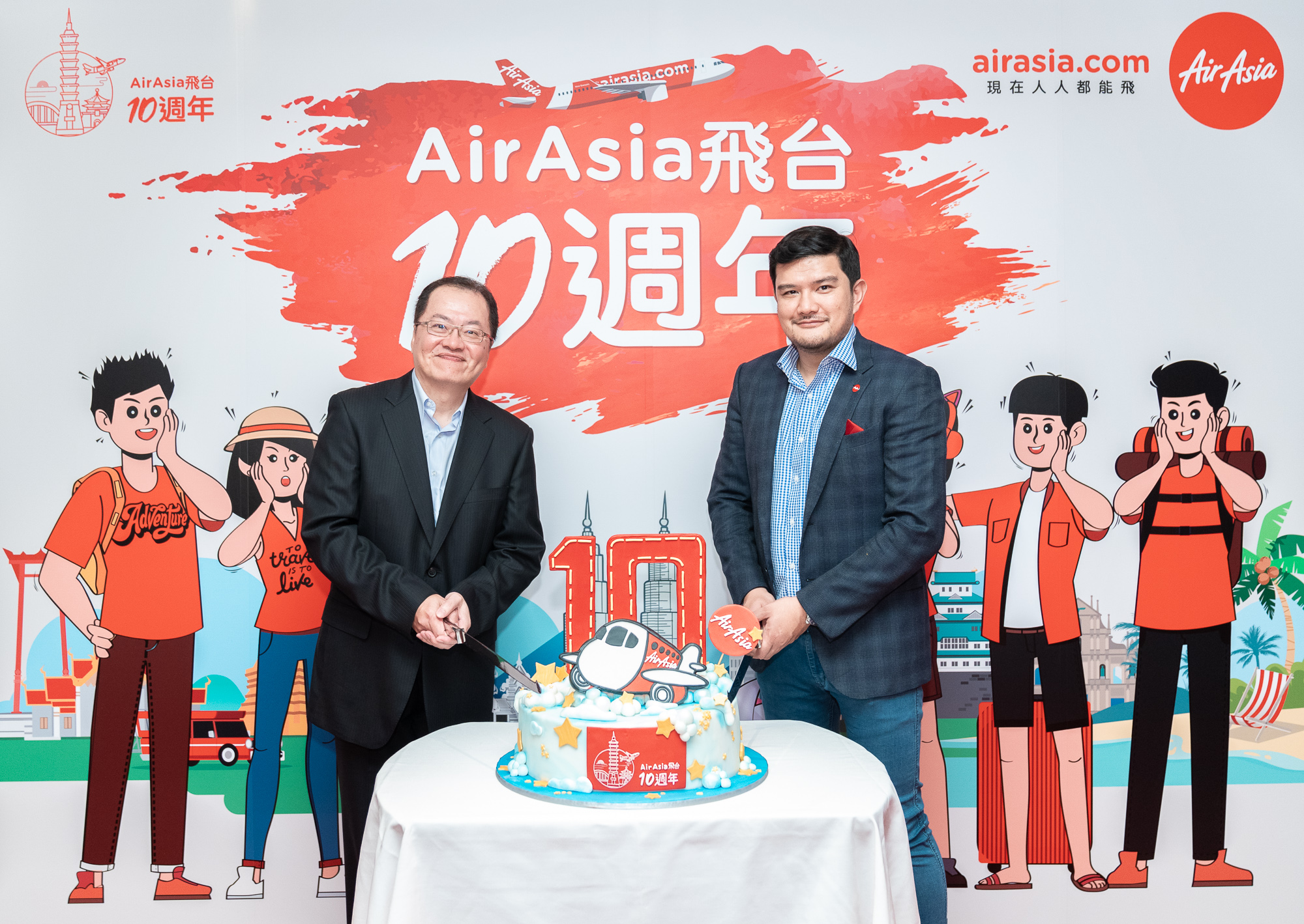 AirAsia爲慶祝「台北-吉隆坡」開航10週年,將於明日(821)早上10點至8月25日2359推出台北高雄直飛航線單程未稅1,088元起促銷價,可購買即日起至2020年2月29日前出發的機票 - Copy.jpg
