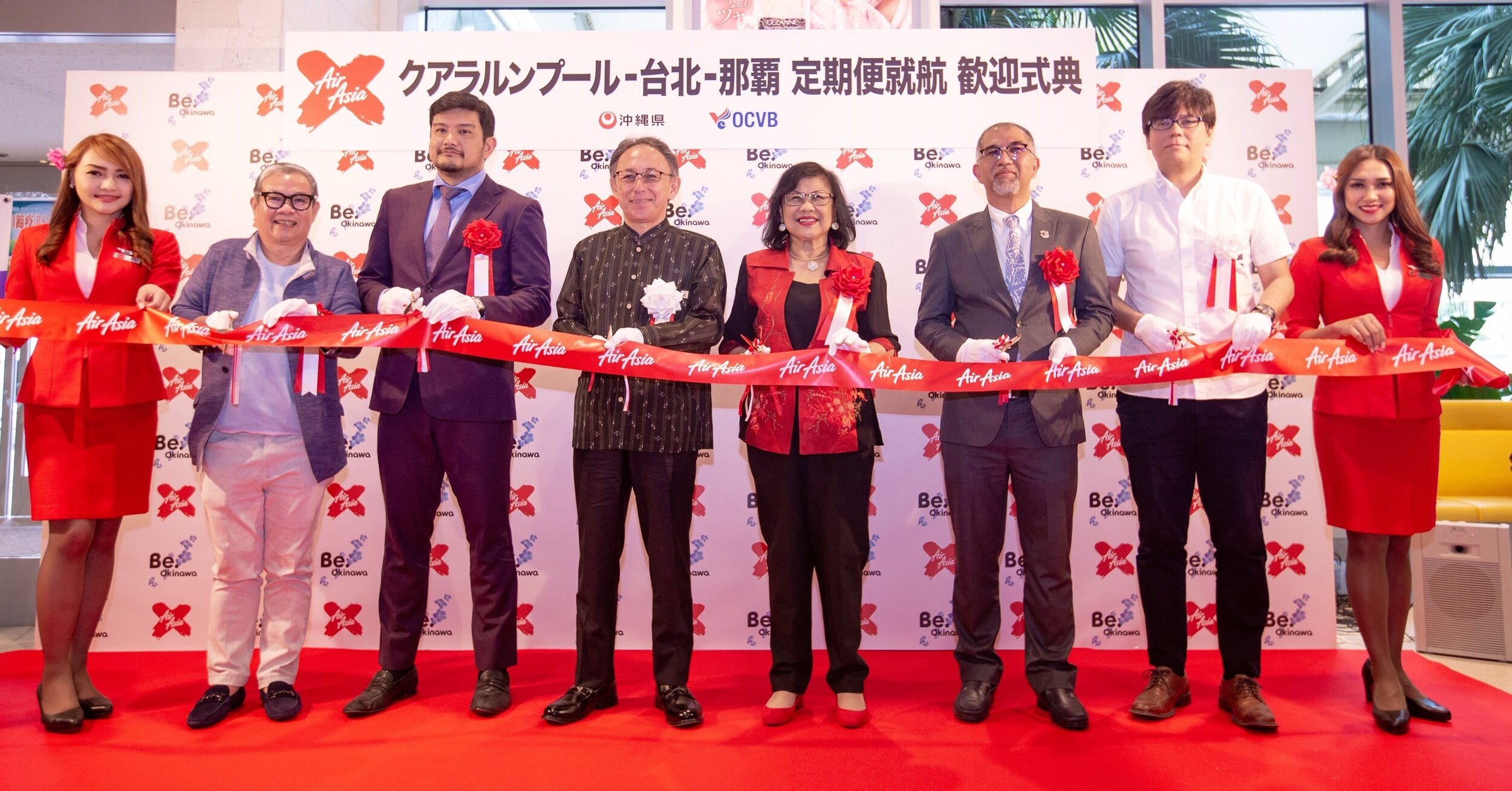 AirAsia Ends Operations In Japan