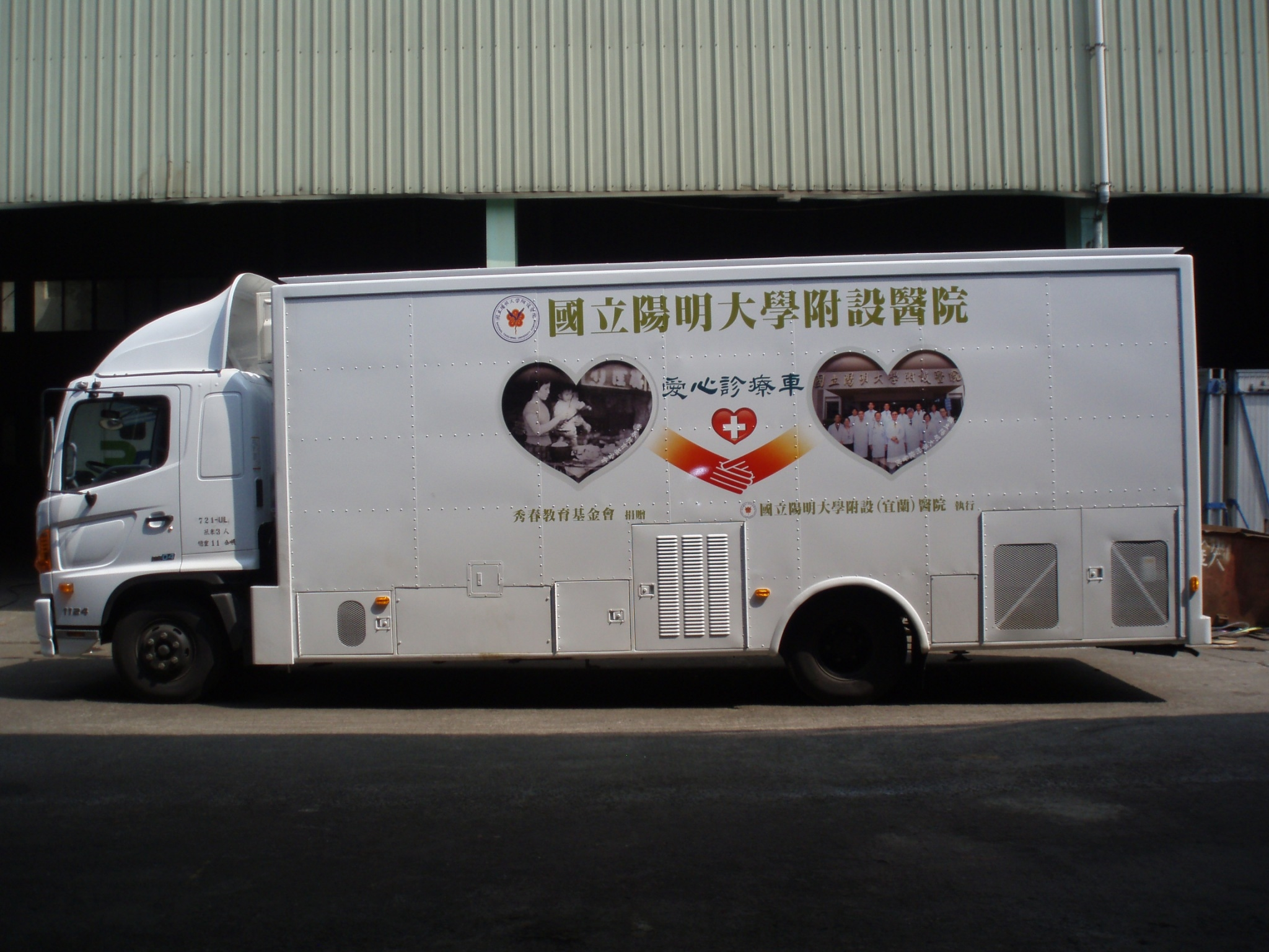 行動醫療館_180615_0018.jpg