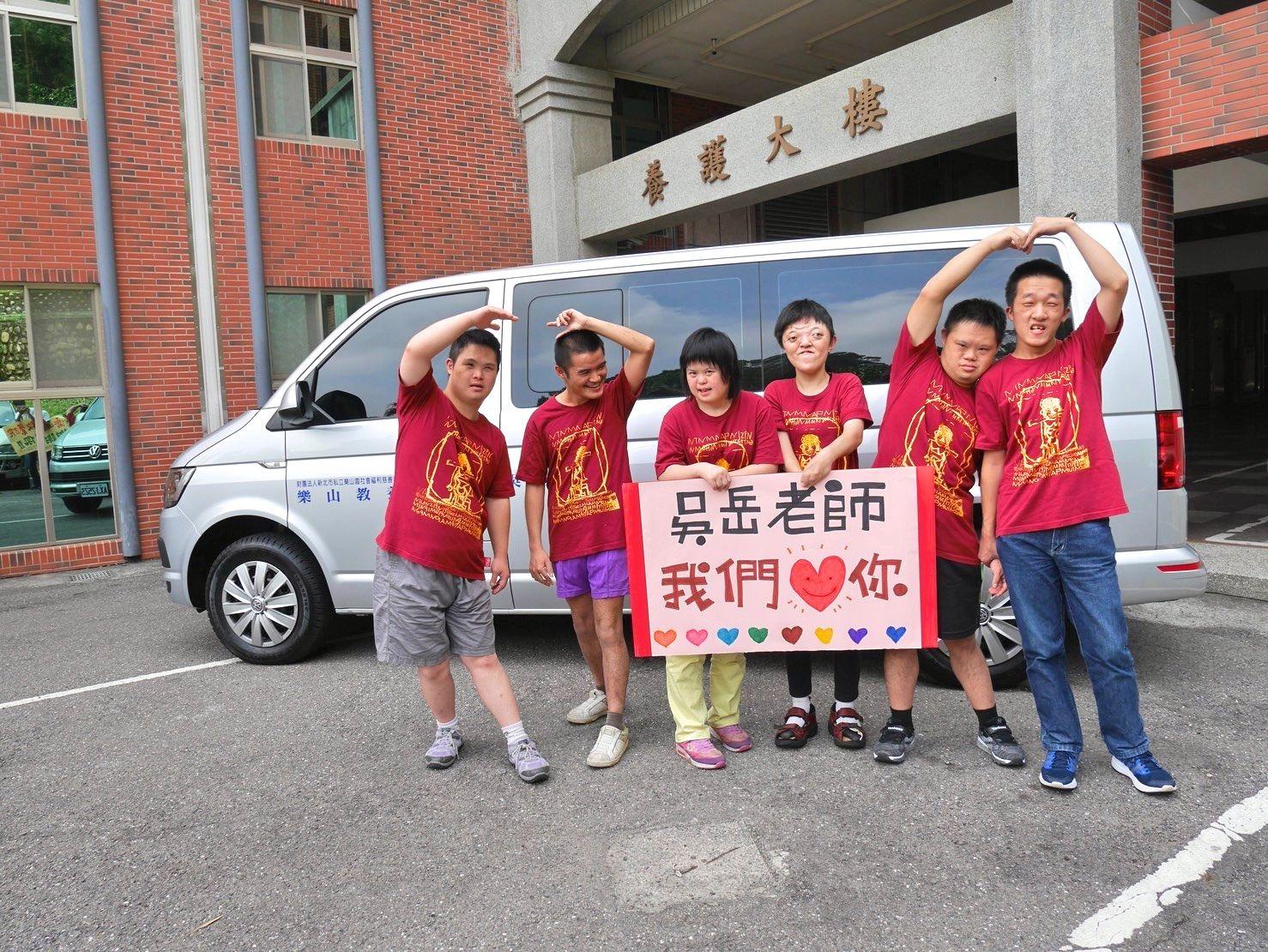 樂山教養院 (6).jpg