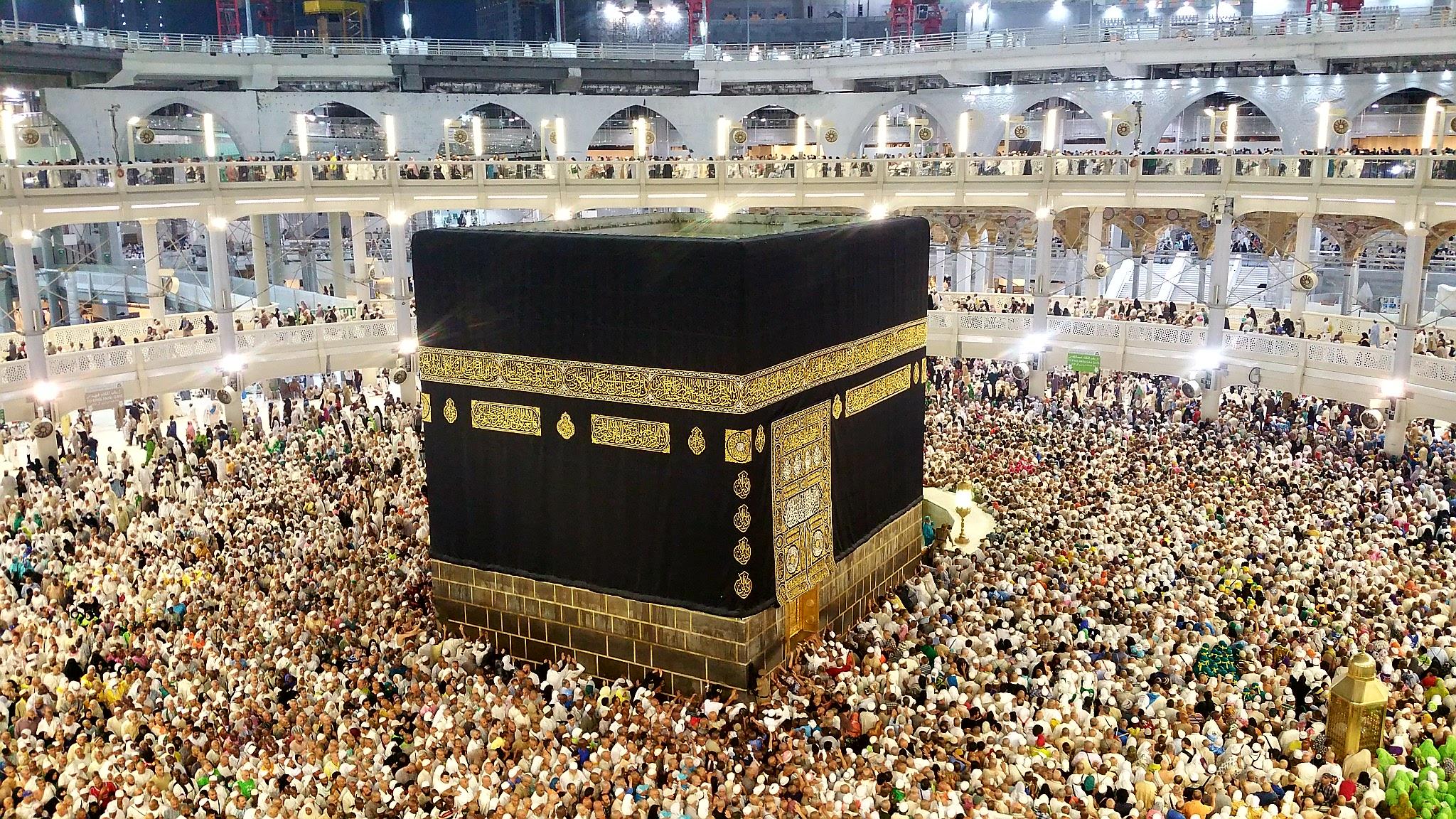 Kaa'bah during Hajj