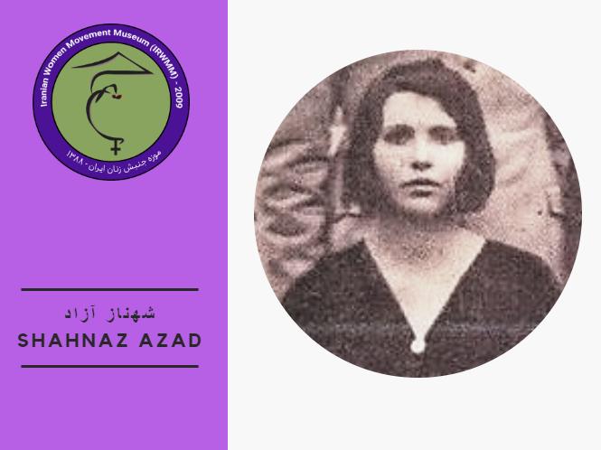 shahnaz-azad.png