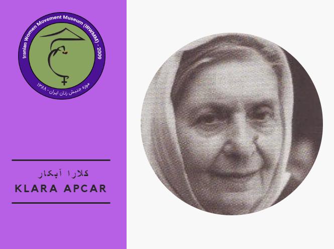 Klara Abgar.png
