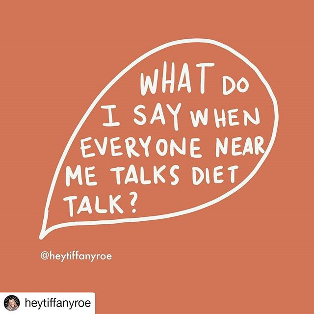 """""""I'm not saying be an awkward butthole jerk. I'm not saying attack or insult anyone. Quite the opposite; empower yourself and others. Speak your truth."""" Great suggestions on how to do that below. #boundaries #ownyourtruth #crazyasstherapist #mentalhealth  #Repost @heytiffanyroe • • • • • • In diet culture, we're inundated by diet, food, body, weight, health-morality comments in nearly every aspect of our lives. Your boundaries and needs matter on this subject! . I'm not saying be an awkward butthole jerk. I'm not saying attack or insult anyone. Quite the opposite; empower yourself and others. Speak your truth. If others aren't afraid to proselytize their diet cult material, we don't have to be afraid to spread self-acceptance and peace with body and food! . Remember, you don't have to change anyone. Not everyone will have the same beliefs. You don't have to educate people. You also have the right to speak your truth. It may be spoken in different ways based on the person, relationship, place, and time. Here's some ways to swerve diet talk: . Boundaries: """"Happy that works for you, but that doesn't work for me""""  Change the subject: """"Cool, did you see that new movie"""" Be vulnerable and real: """"I'm just over dieting. I'm sick of the body hate and numbers and insanity. I want inner peace"""" Educate: """"Isn't it wild how diets actually don't work. We're born intuitive eaters and I've returned to that"""" Empowered: """"I smashed my scale, screw diet culture"""" Walk away: """"Gotta bounce"""" Other: •I love and accept you just as you are. •I've felt that same way before and I'm working on a new approach. •Have you heard of Intuitive eating? •Validate them and have compassion from a place of support - it doesn't mean you agree. •You're so much more than your body and what you eat! •Let's heal! Let's make peace with ourselves! •Have you seen that crazyass therapist on Instagram, she talks about this all the time🤪! •Im so sad to hear you're feeling stuck. •I've ditched diets and body talk! •How """