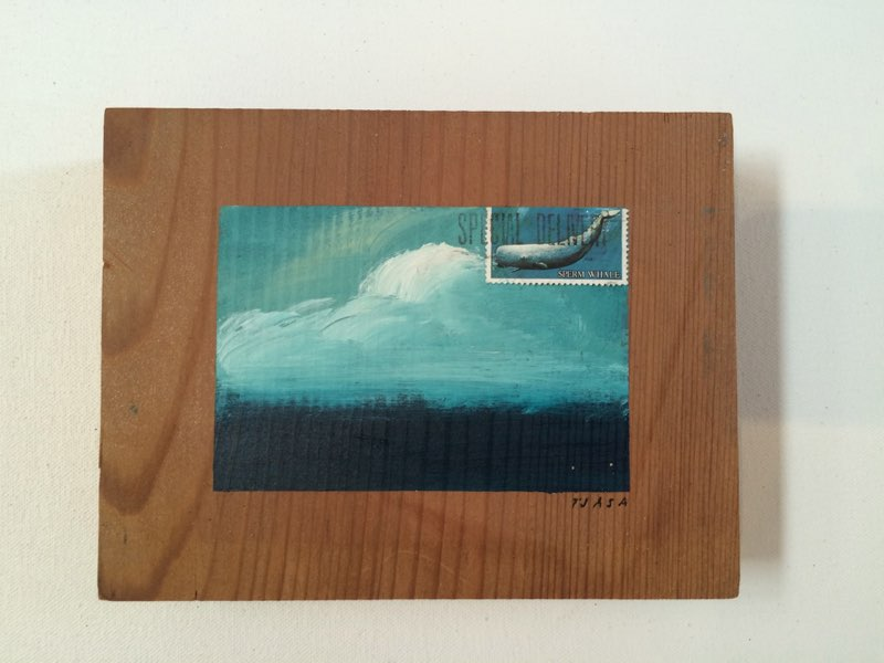 Deep Sea | 5 X 6.5 | $375