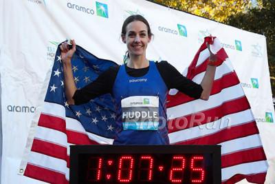 Molly Huddle sets US Half Marathon Record at Houston Half Marathon!