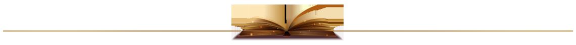 Bible-Divider.png