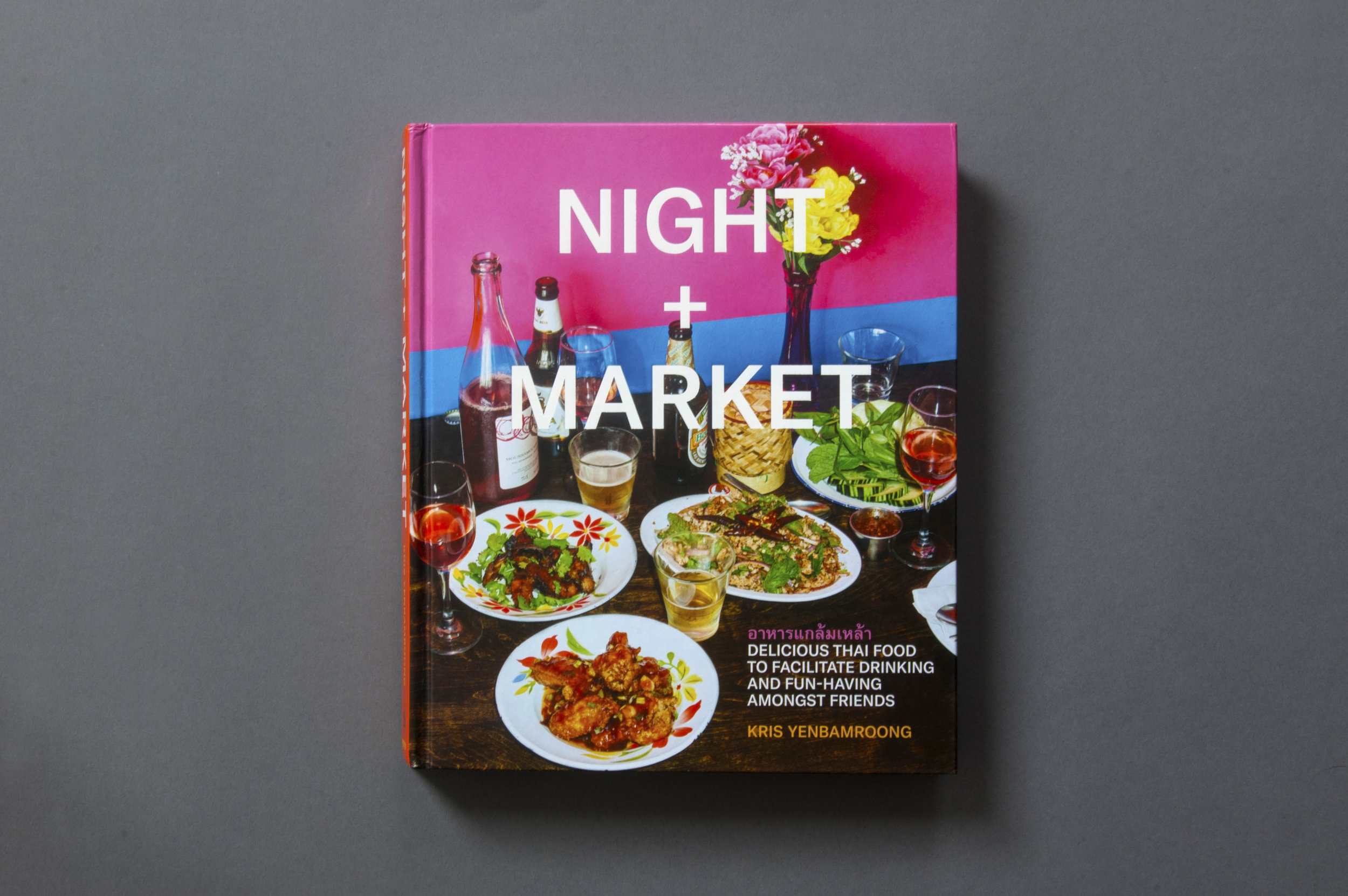 night-market-cover-2017.jpg