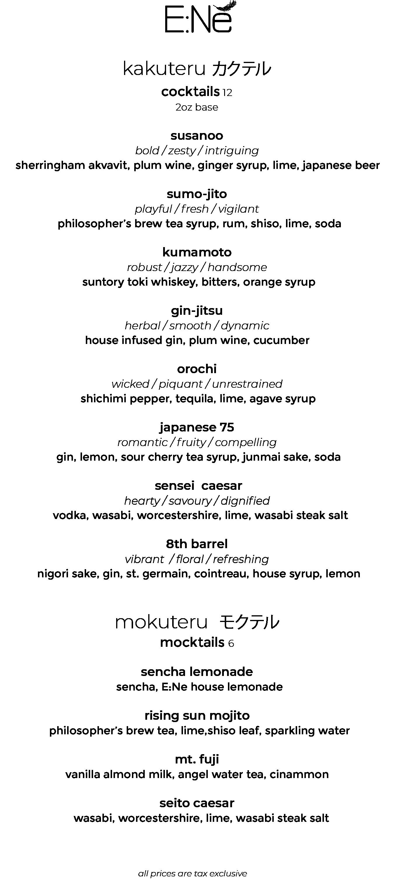 ENeSakeBar-CocktailMenu-Oct2018-Web.png