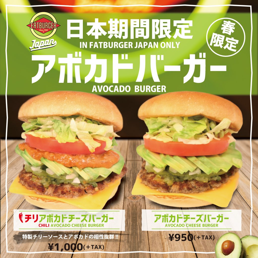 Avocado burger.jpg