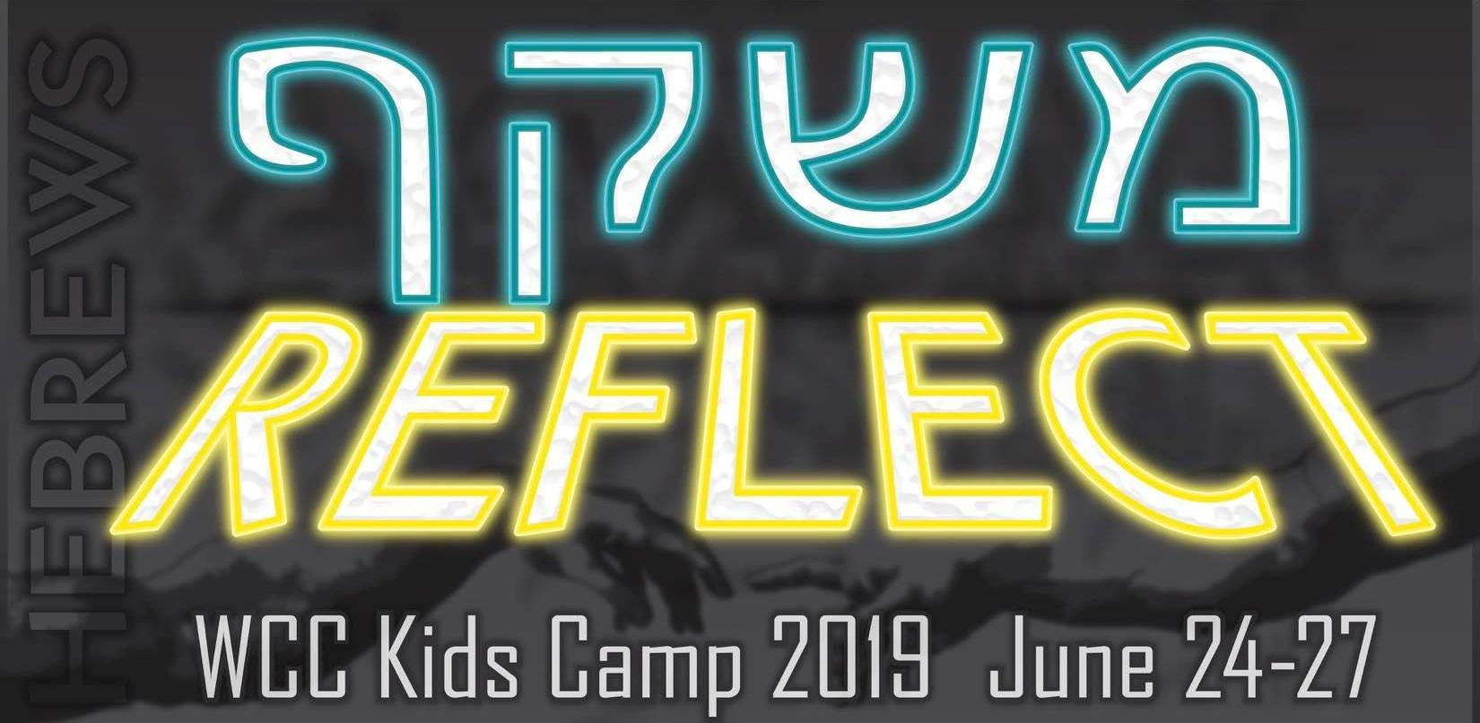 Sign up for kids camp! - Registration deadline June 1. Click here for details >