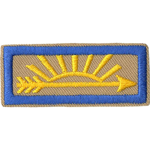 Arrow of Light Patch Tile 500x500 1.png