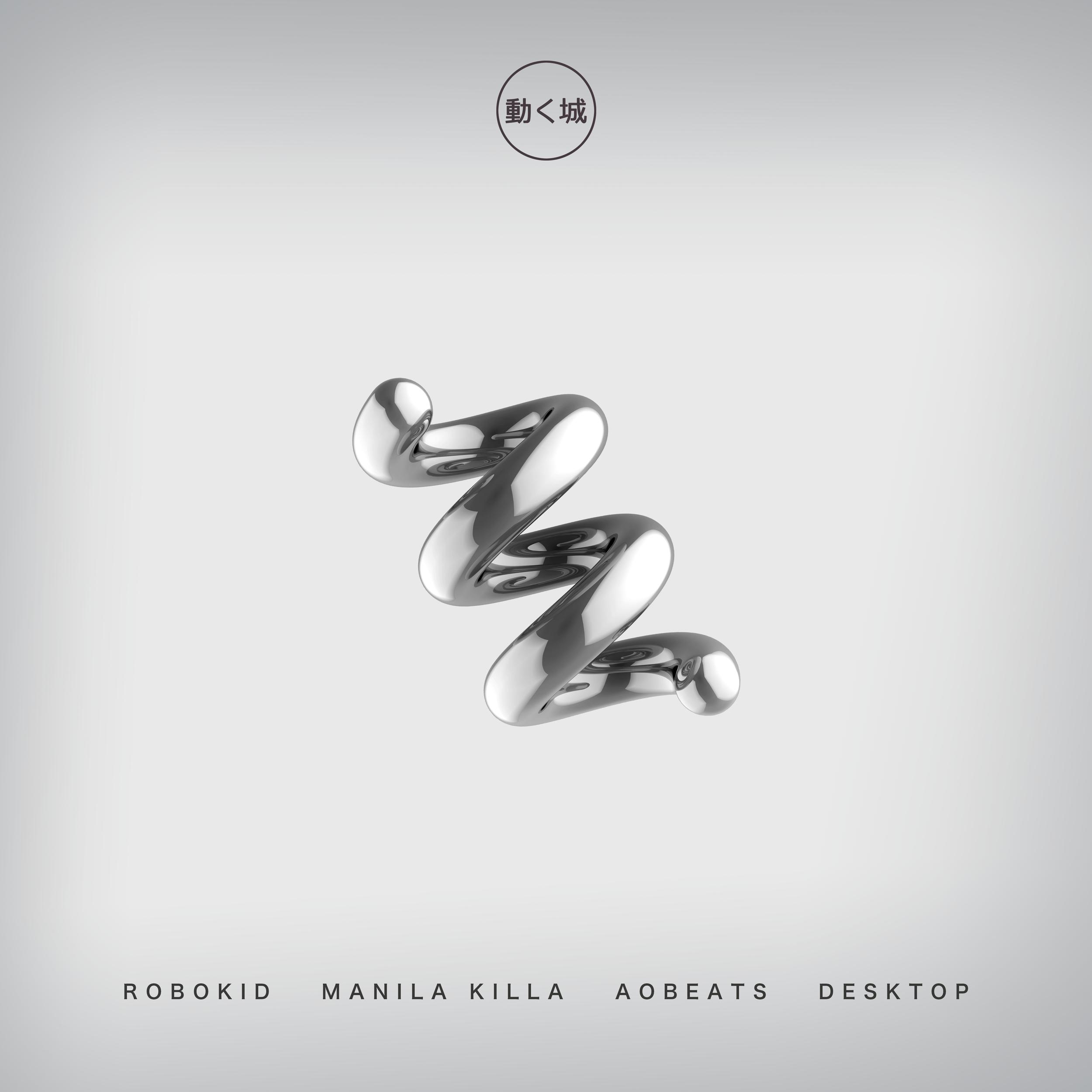 Helix 2.0 (feat. Blaise Railey) - Robokid, Manila Killa, AObeats
