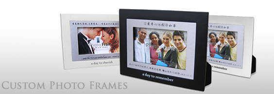 photoframesbanner.jpg