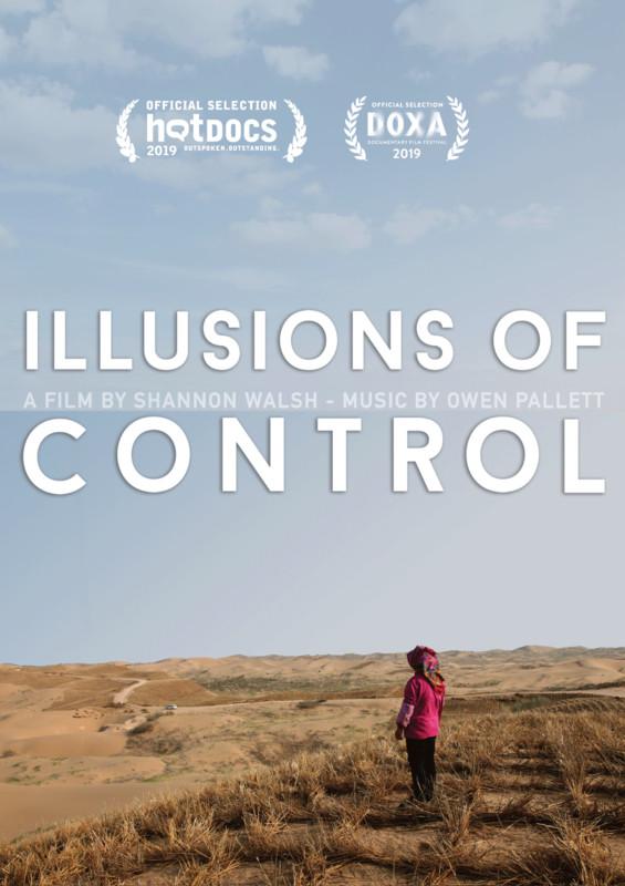 IllusionsOfControl.jpg