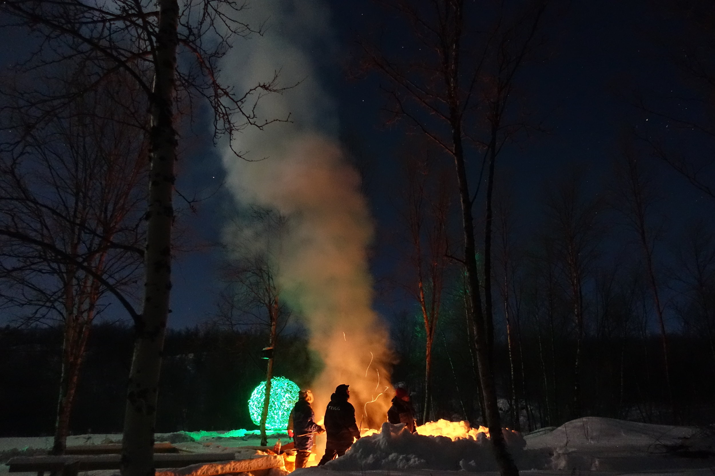 Northern Light hunting 1.JPG