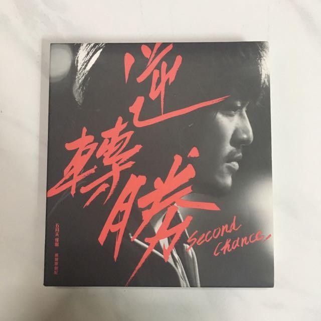 逆轉勝 Second Round Soundtrack  - Brand New)Price: $20.00 SG