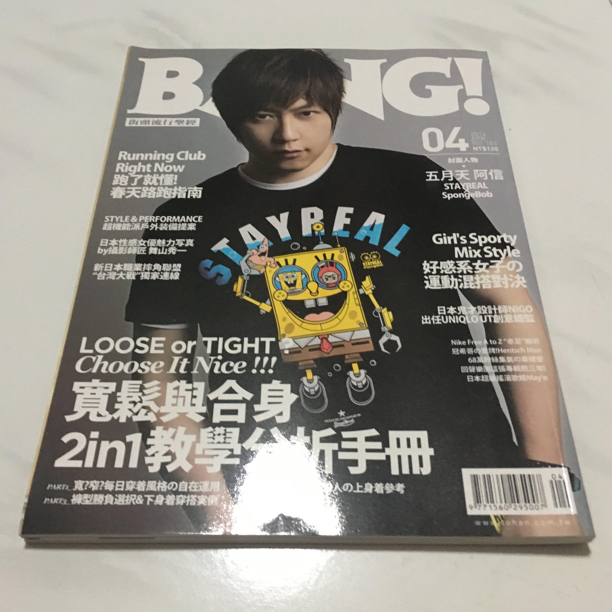 IMG_9765.JPG