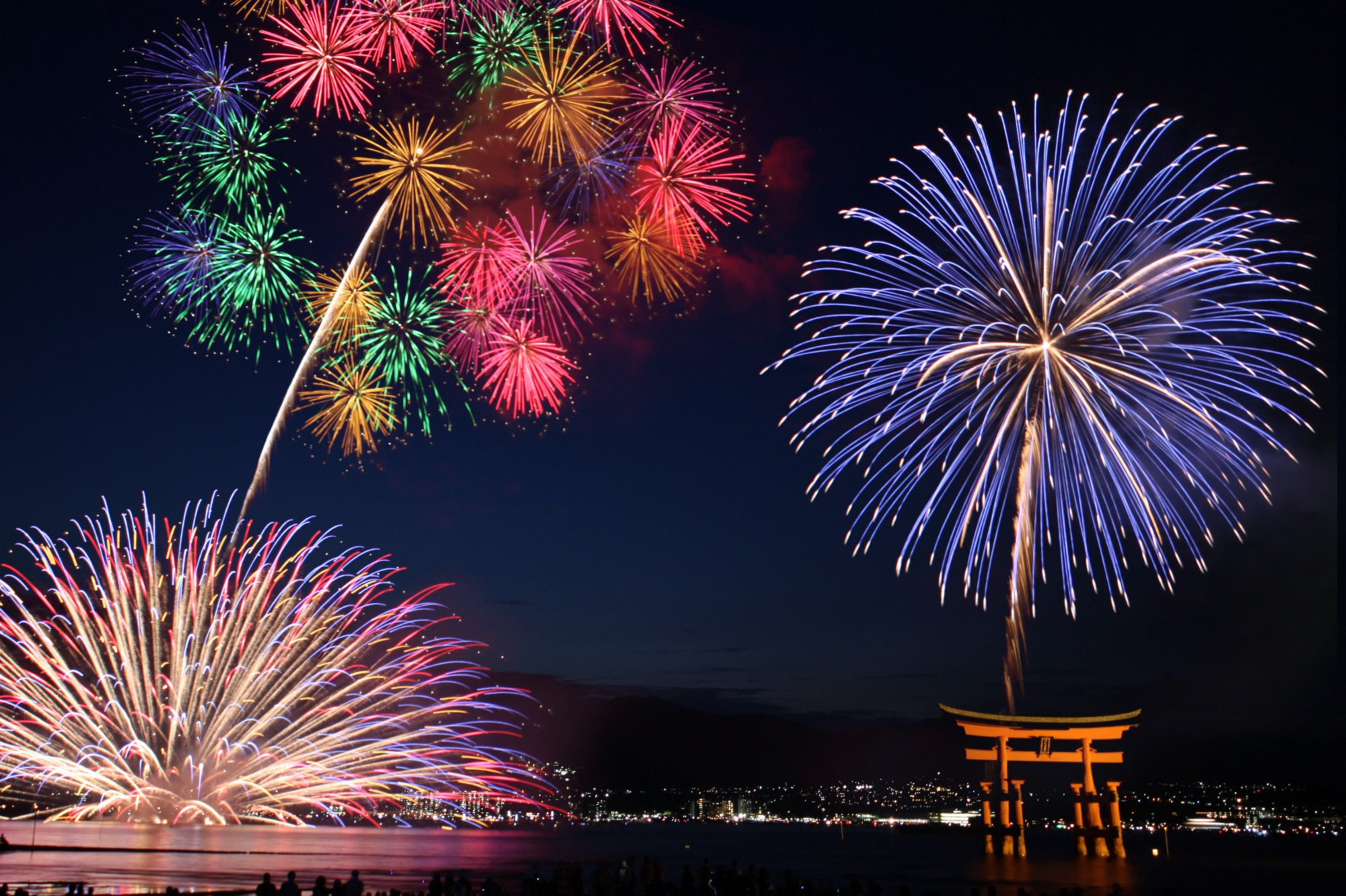 Photo courtesy of  Hiroshima Prefecture