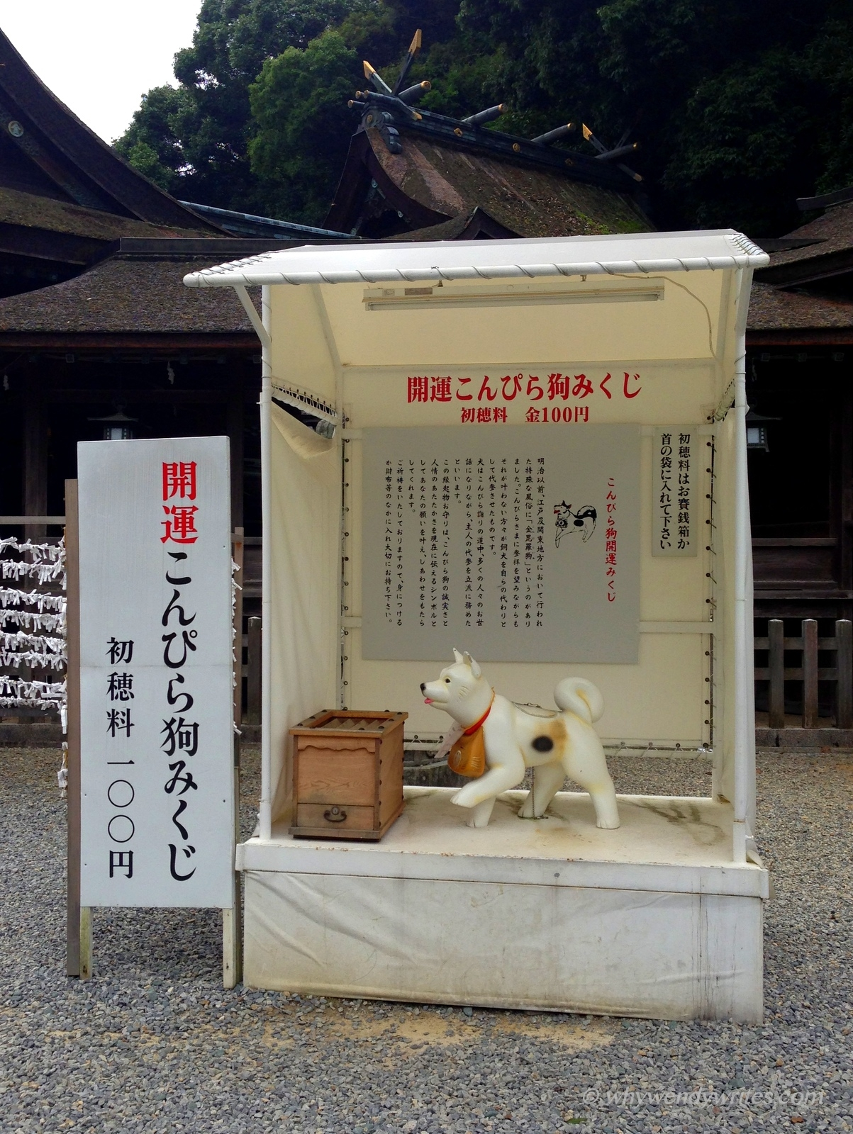Konpira Inu – special dogs who climbed the steps for their owners