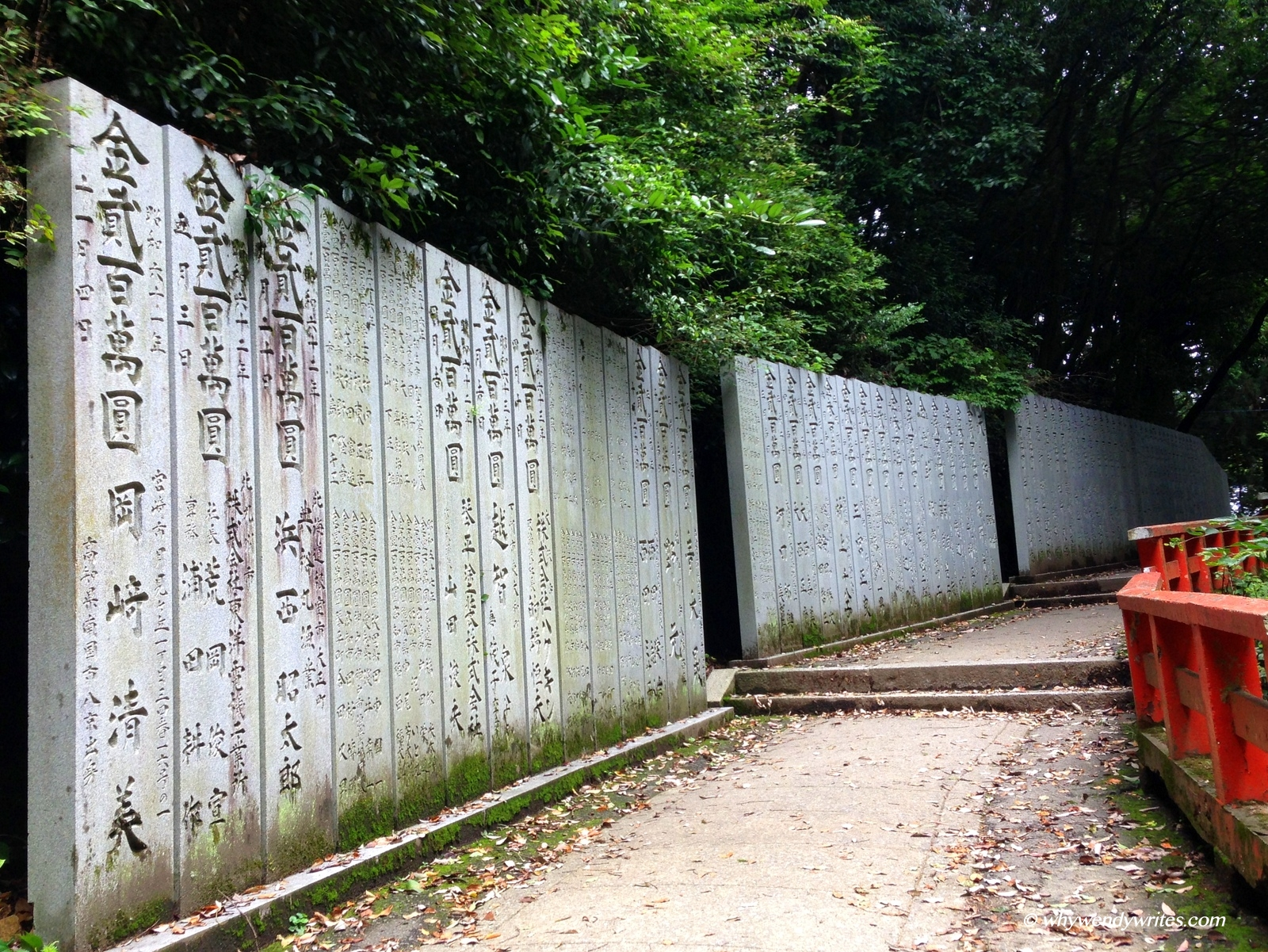 Stone tablets along the atmospheric trail
