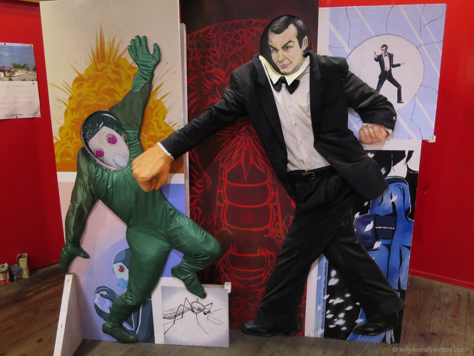 James Bond's Exhibition