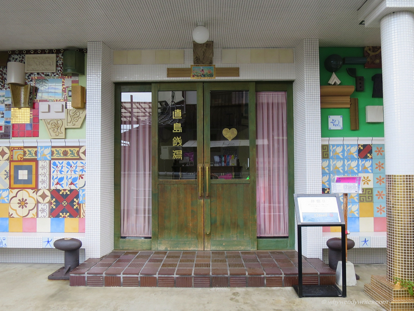Ceramic Mosaic Art (Naoshima Bath's entrance)