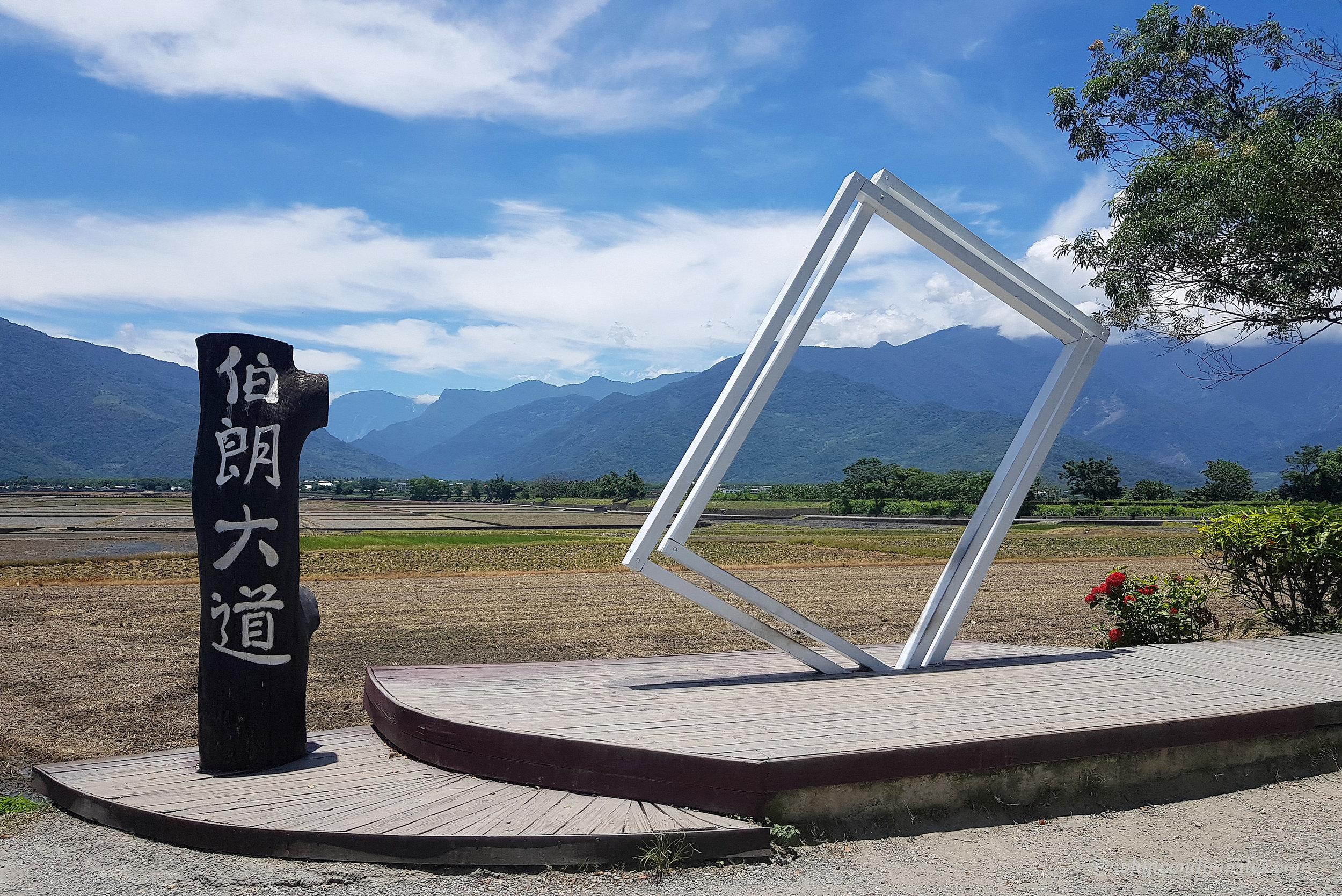 Chishang 1.jpg
