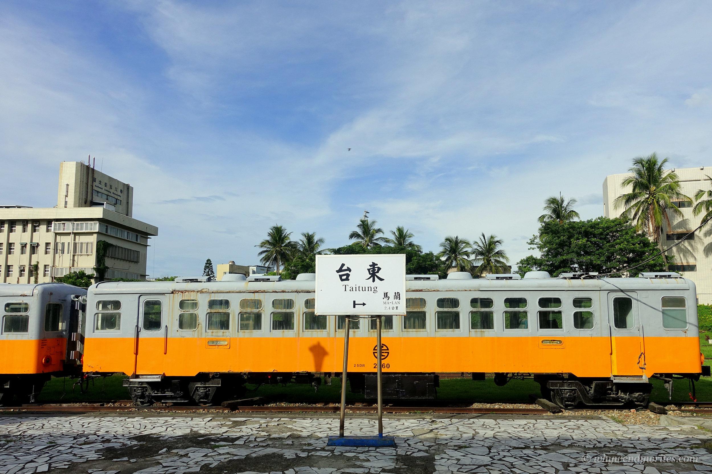 Taitung Transportation.JPG