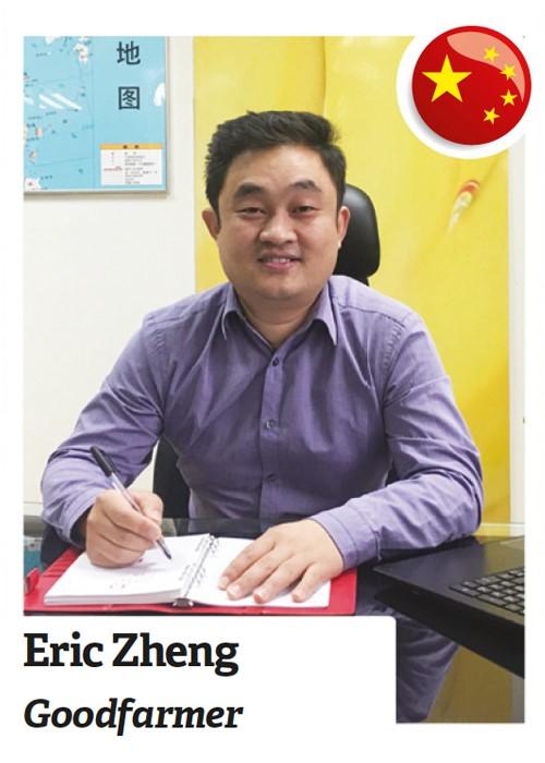 Eric Zheng.jpg
