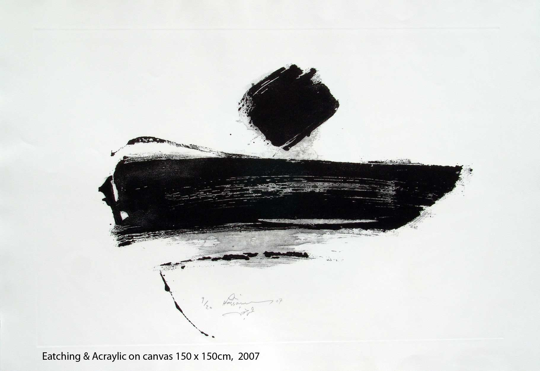ALI HASSAN Noon-5--size-60-x-89-Etching-2007.jpg