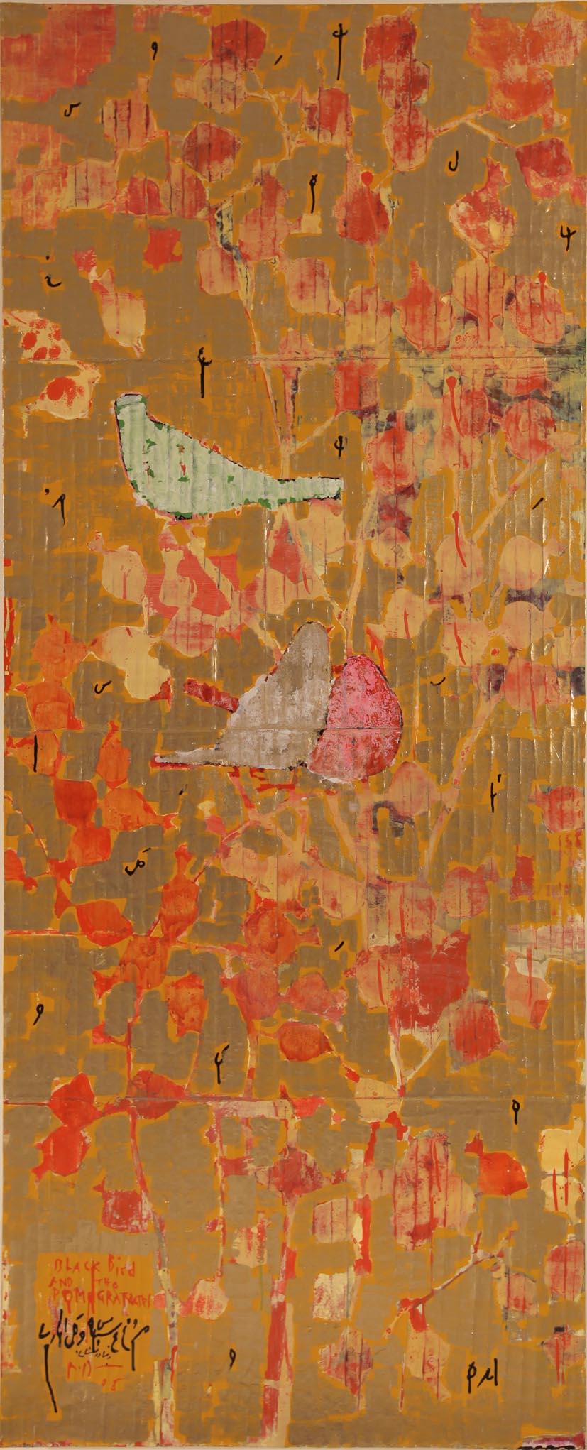 Reza Derakshani - Flower and Bird Series, Mixed Media on Canvas 220x90cm, 2009, 30000dollars.JPG