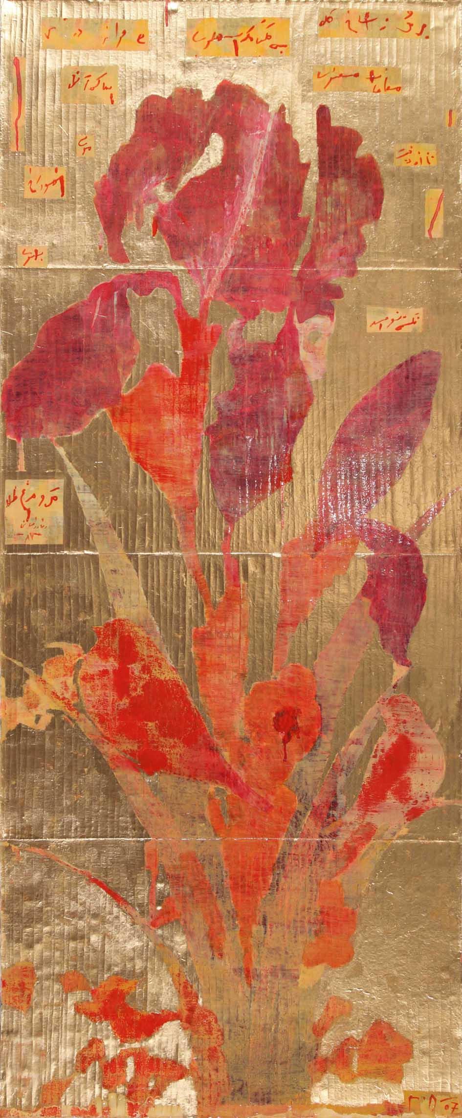 Reza Derakshani - Flower and Bird Series, Mixed Media on Canvas, 220x90cm, 2009, 28000dollars.jpg