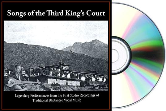 thumb-cd-songs-of-the-third-kings-court-500px.jpg