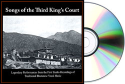 cd-songs-of-the-third-kings-court-250px.jpg