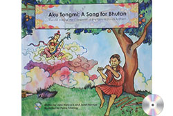 Aku-Tongmi-Book+CD-250.jpg