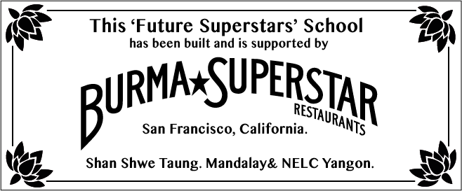 Future Superstars School 1.2.png