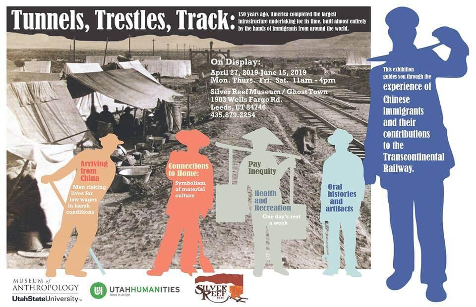tunnes-trestles-track.jpg