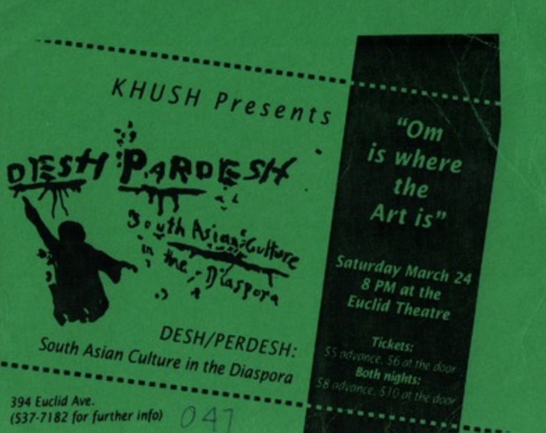 one of the archival items concerning Desh Pardesh (1988-2001), one of the three digital exhibitions researched and produced by the students in the May 2017 Scholars in Residence Program