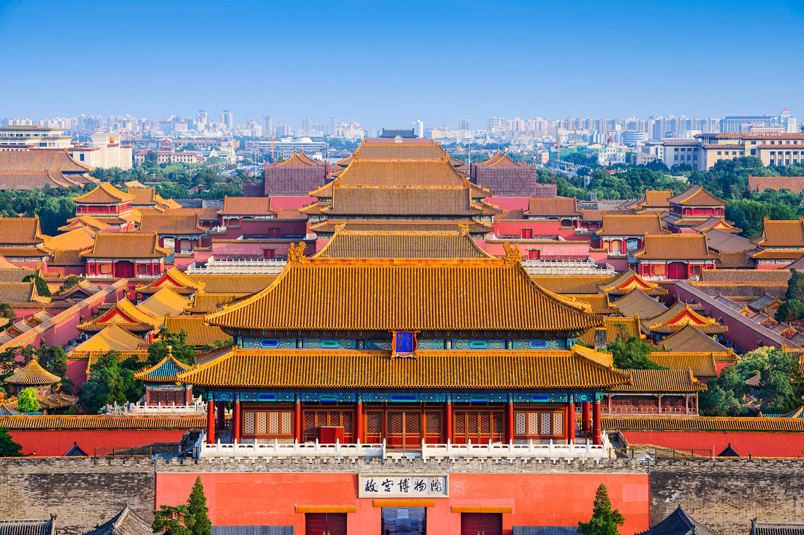 Forbidden City.jpg
